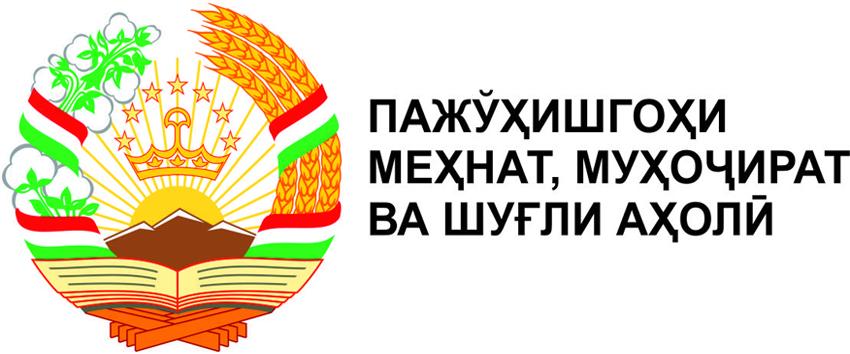 www.mehnat.tj-nii.jpg